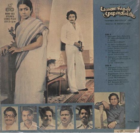 "Vinyl (""LP"" record) covers speak about IR (Pictures & Details) - Thamizh - Page 5 Payana11"