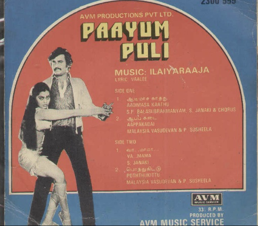 "Vinyl (""LP"" record) covers speak about IR (Pictures & Details) - Thamizh - Page 6 Payum_11"