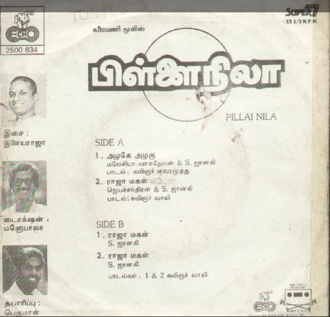 "Vinyl (""LP"" record) covers speak about IR (Pictures & Details) - Thamizh - Page 10 Pillai11"