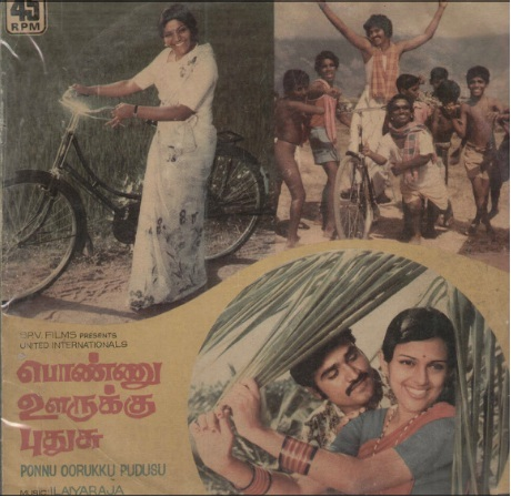 "Vinyl (""LP"" record) covers speak about IR (Pictures & Details) - Thamizh - Page 2 Ponnu_10"