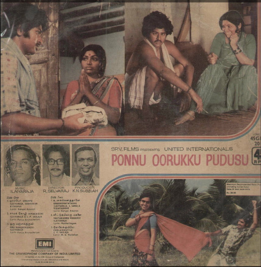 "Vinyl (""LP"" record) covers speak about IR (Pictures & Details) - Thamizh - Page 2 Ponnu_11"