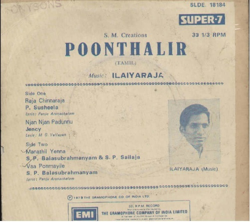 "Vinyl (""LP"" record) covers speak about IR (Pictures & Details) - Thamizh - Page 2 Poonth11"