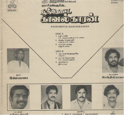"""Vinyl (""""LP"""" record) covers speak about IR (Pictures & Details) - Thamizh - Page 14 Poonth13"""