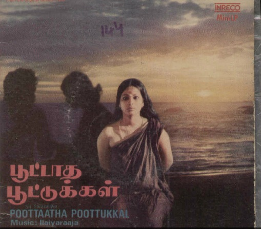 "Vinyl (""LP"" record) covers speak about IR (Pictures & Details) - Thamizh - Page 3 Pootta10"