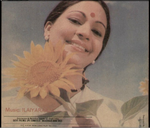 "Vinyl (""LP"" record) covers speak about IR (Pictures & Details) - Thamizh - Page 3 Puthiy11"