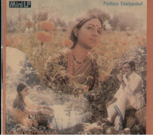 "Vinyl (""LP"" record) covers speak about IR (Pictures & Details) - Thamizh - Page 3 Puthiy13"