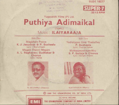 "Vinyl (""LP"" record) covers speak about IR (Pictures & Details) - Thamizh - Page 3 Puthiy15"