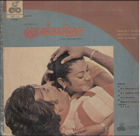 "Vinyl (""LP"" record) covers speak about IR (Pictures & Details) - Thamizh - Page 6 Puthuk10"