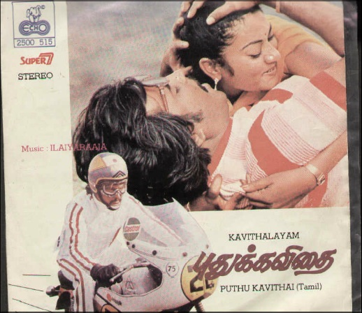 "Vinyl (""LP"" record) covers speak about IR (Pictures & Details) - Thamizh - Page 6 Puthuk11"