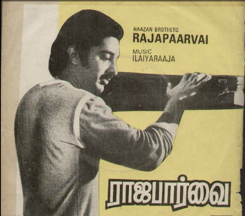 "Vinyl (""LP"" record) covers speak about IR (Pictures & Details) - Thamizh - Page 5 Rajapa10"