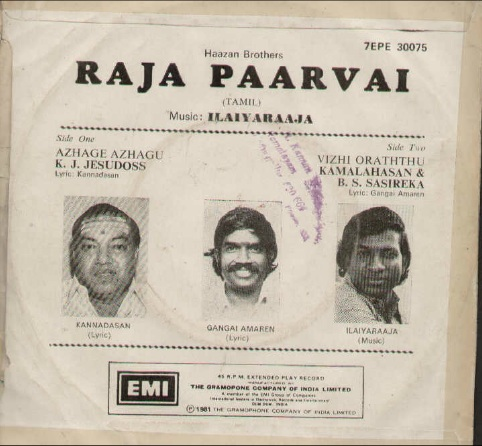 "Vinyl (""LP"" record) covers speak about IR (Pictures & Details) - Thamizh - Page 5 Rajapa11"