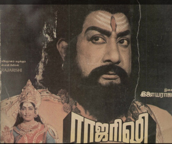 """Vinyl (""""LP"""" record) covers speak about IR (Pictures & Details) - Thamizh - Page 10 Rajari10"""