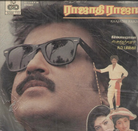 """Vinyl (""""LP"""" record) covers speak about IR (Pictures & Details) - Thamizh - Page 14 Rajath10"""