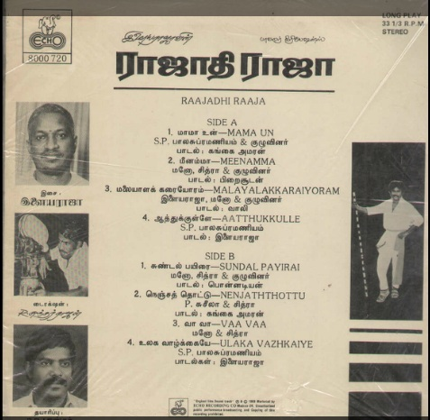"""Vinyl (""""LP"""" record) covers speak about IR (Pictures & Details) - Thamizh - Page 14 Rajath11"""