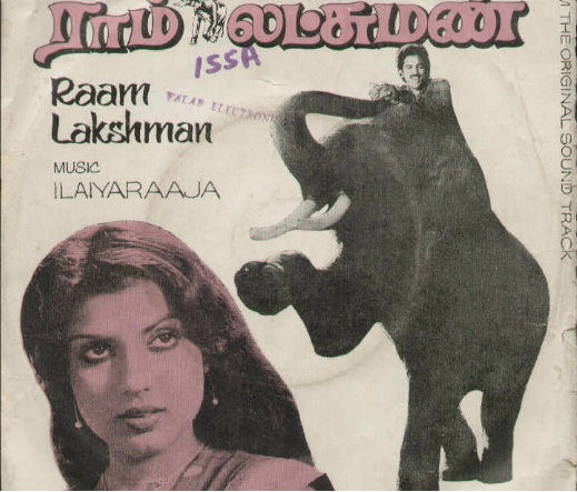 "Vinyl (""LP"" record) covers speak about IR (Pictures & Details) - Thamizh - Page 5 Ram_la10"