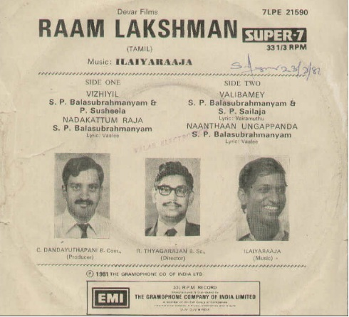 "Vinyl (""LP"" record) covers speak about IR (Pictures & Details) - Thamizh - Page 5 Ram_la11"