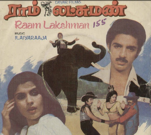 "Vinyl (""LP"" record) covers speak about IR (Pictures & Details) - Thamizh - Page 5 Ram_la12"
