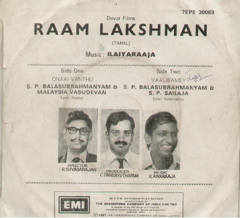 "Vinyl (""LP"" record) covers speak about IR (Pictures & Details) - Thamizh - Page 5 Ram_la13"