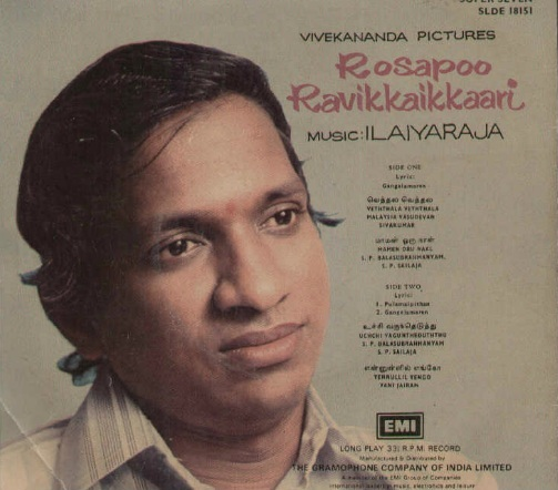 "Vinyl (""LP"" record) covers speak about IR (Pictures & Details) - Thamizh - Page 3 Rosapp11"