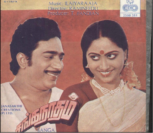 "Vinyl (""LP"" record) covers speak about IR (Pictures & Details) - Thamizh - Page 9 Sangan10"
