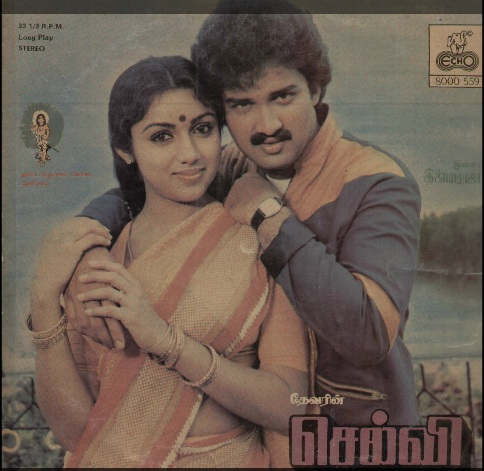 """Vinyl (""""LP"""" record) covers speak about IR (Pictures & Details) - Thamizh - Page 10 Selvi_10"""