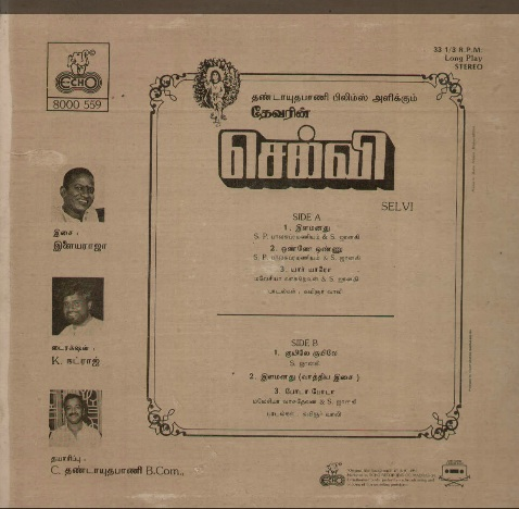 """Vinyl (""""LP"""" record) covers speak about IR (Pictures & Details) - Thamizh - Page 10 Selvi_11"""