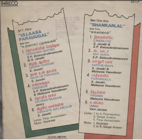 "Vinyl (""LP"" record) covers speak about IR (Pictures & Details) - Thamizh - Page 5 Shanka11"