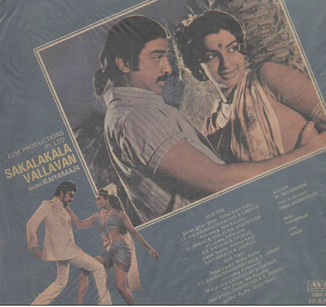"Vinyl (""LP"" record) covers speak about IR (Pictures & Details) - Thamizh - Page 5 Skv_ba10"