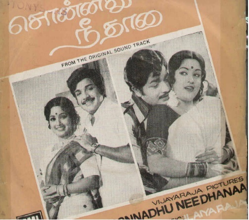 "Vinyl (""LP"" record) covers speak about IR (Pictures & Details) - Thamizh - Page 3 Sonnad10"