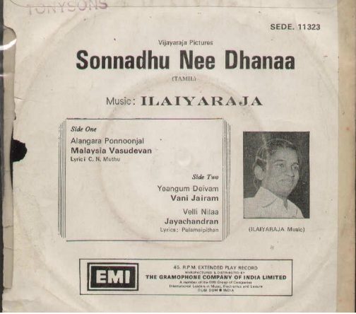 "Vinyl (""LP"" record) covers speak about IR (Pictures & Details) - Thamizh - Page 3 Sonnad11"