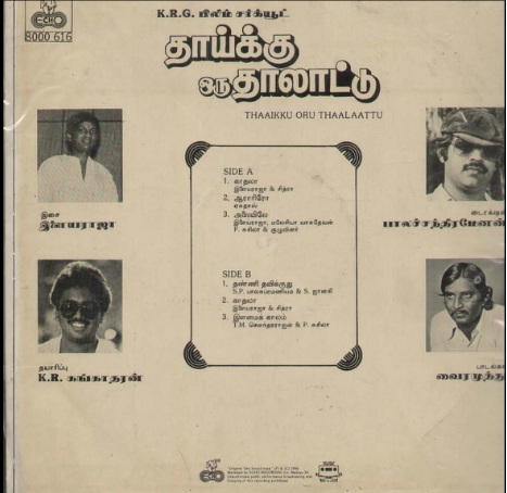 "Vinyl (""LP"" record) covers speak about IR (Pictures & Details) - Thamizh - Page 10 Thaikk11"