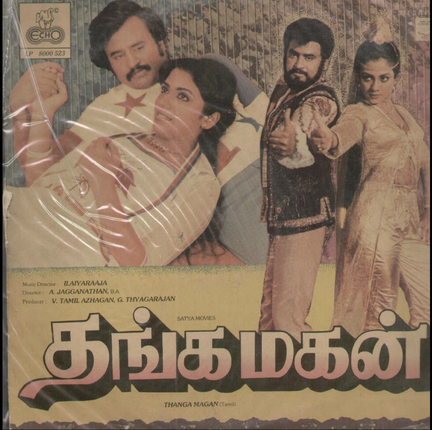 "Vinyl (""LP"" record) covers speak about IR (Pictures & Details) - Thamizh - Page 6 Thanga10"