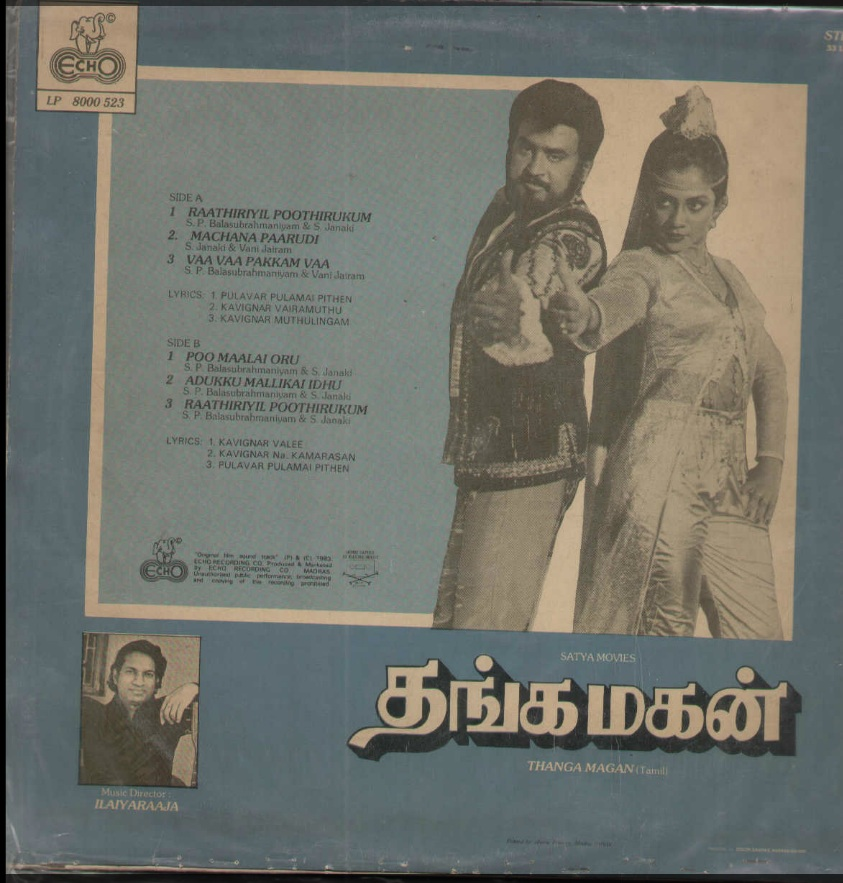 "Vinyl (""LP"" record) covers speak about IR (Pictures & Details) - Thamizh - Page 6 Thanga11"