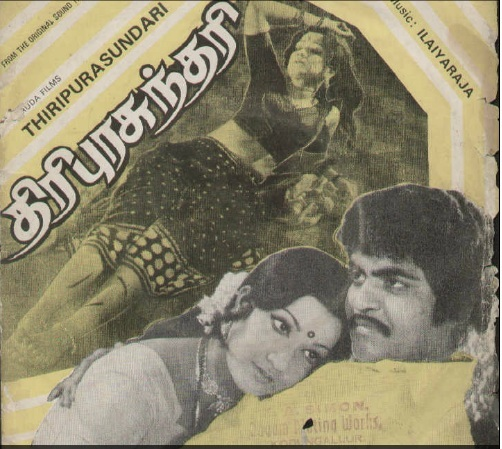 "Vinyl (""LP"" record) covers speak about IR (Pictures & Details) - Thamizh - Page 2 Thirip10"