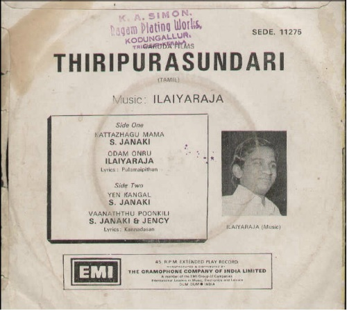 "Vinyl (""LP"" record) covers speak about IR (Pictures & Details) - Thamizh - Page 2 Thirip11"