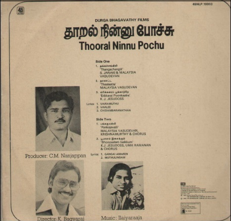 "Vinyl (""LP"" record) covers speak about IR (Pictures & Details) - Thamizh - Page 5 Thoora11"