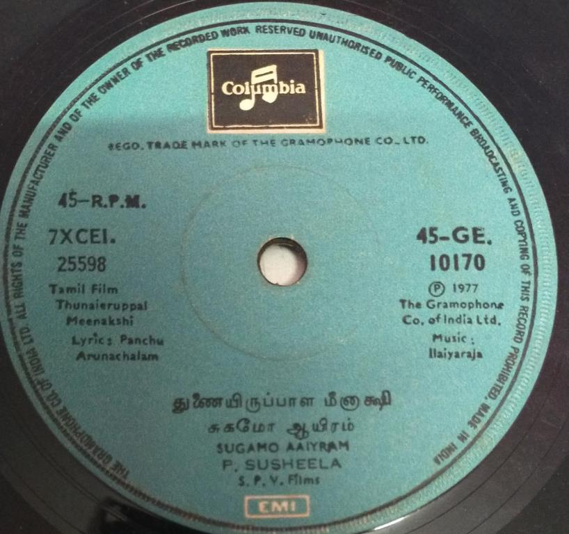 """Vinyl (""""LP"""" record) covers speak about IR (Pictures & Details) - Thamizh - Page 26 Thunai10"""