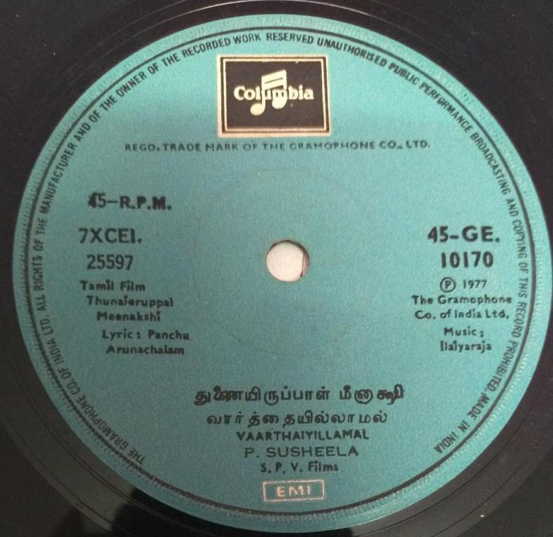 """Vinyl (""""LP"""" record) covers speak about IR (Pictures & Details) - Thamizh - Page 26 Thunai11"""
