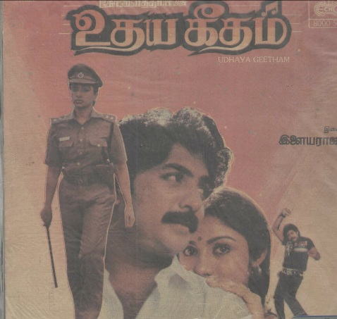 "Vinyl (""LP"" record) covers speak about IR (Pictures & Details) - Thamizh - Page 9 Udhaya10"