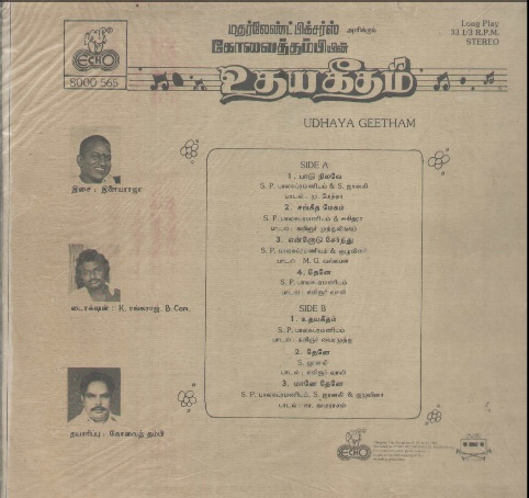 "Vinyl (""LP"" record) covers speak about IR (Pictures & Details) - Thamizh - Page 9 Udhaya11"