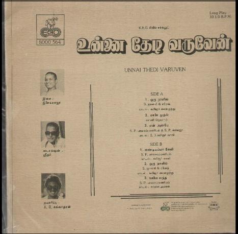 "Vinyl (""LP"" record) covers speak about IR (Pictures & Details) - Thamizh - Page 10 Unnai_13"