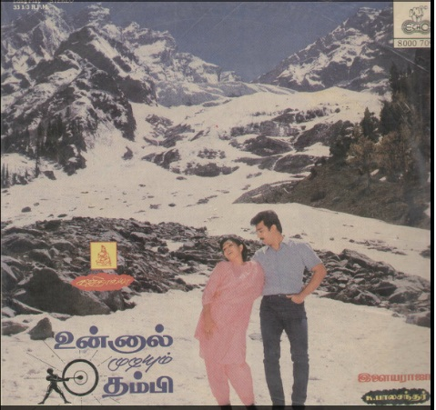 """Vinyl (""""LP"""" record) covers speak about IR (Pictures & Details) - Thamizh - Page 14 Unnal_10"""