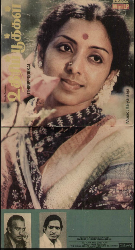 "Vinyl (""LP"" record) covers speak about IR (Pictures & Details) - Thamizh - Page 3 Uthiri10"