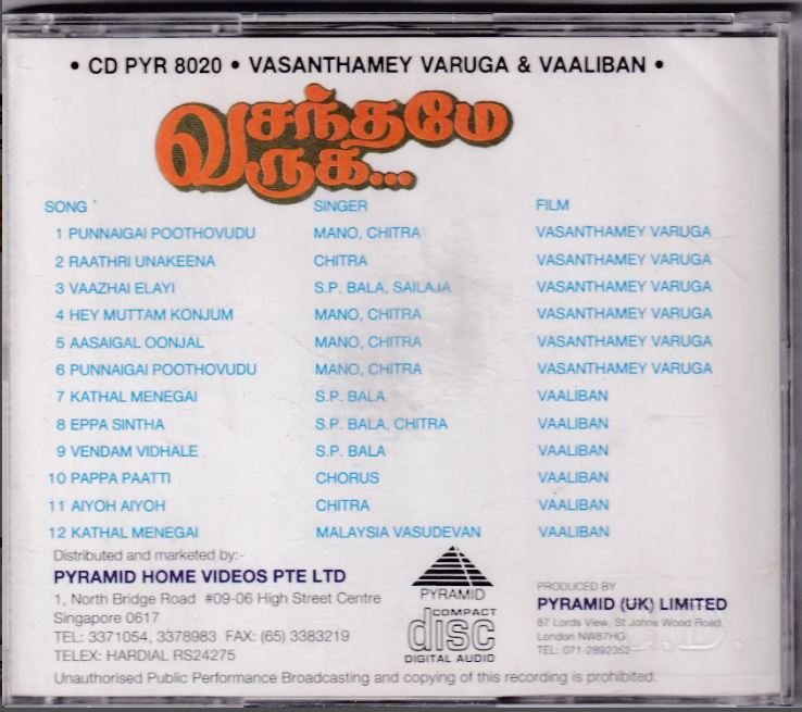 "Vinyl (""LP"" record) covers speak about IR (Pictures & Details) - Thamizh - Page 26 Vasant10"