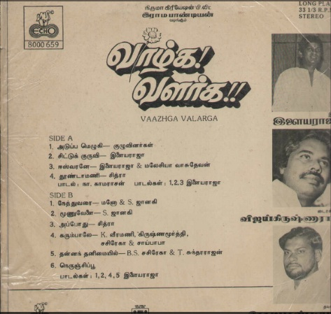 "Vinyl (""LP"" record) covers speak about IR (Pictures & Details) - Thamizh - Page 13 Vazhga10"