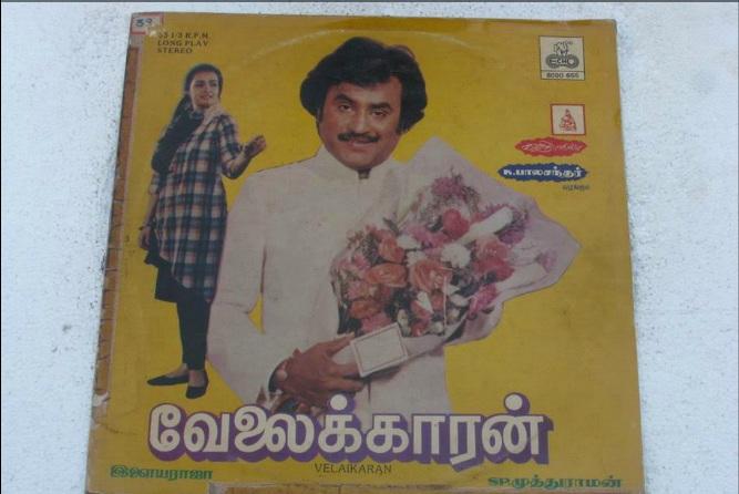"Vinyl (""LP"" record) covers speak about IR (Pictures & Details) - Thamizh - Page 13 Velaik10"