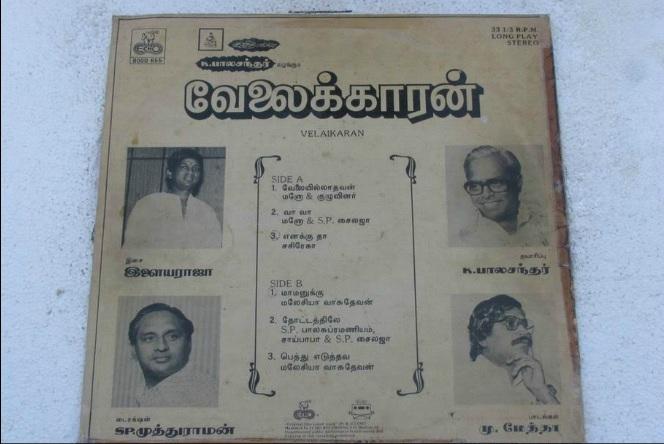"Vinyl (""LP"" record) covers speak about IR (Pictures & Details) - Thamizh - Page 13 Velaik11"