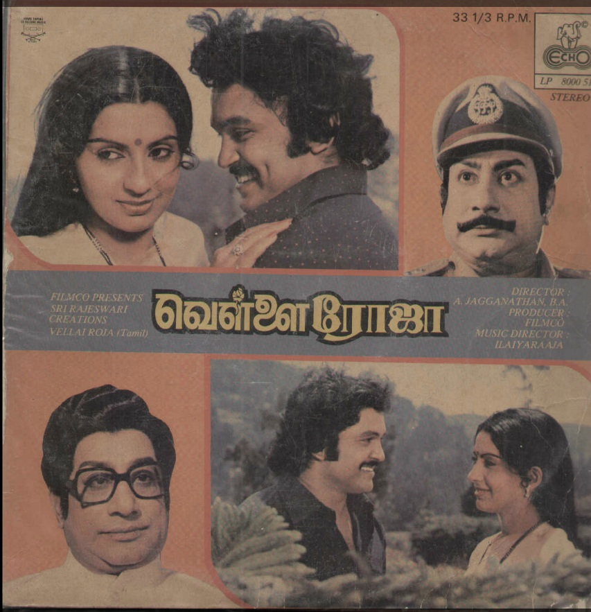 "Vinyl (""LP"" record) covers speak about IR (Pictures & Details) - Thamizh - Page 6 Vellai10"