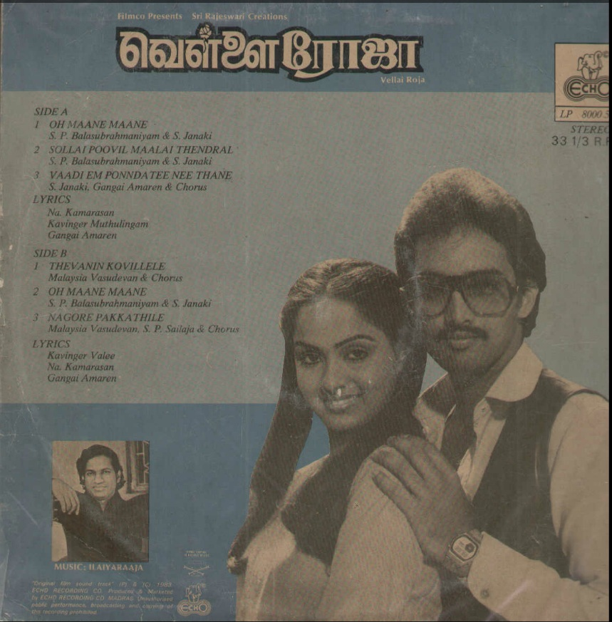 "Vinyl (""LP"" record) covers speak about IR (Pictures & Details) - Thamizh - Page 6 Vellai11"