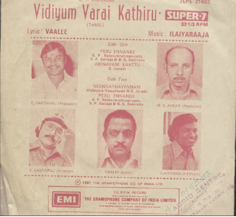 "Vinyl (""LP"" record) covers speak about IR (Pictures & Details) - Thamizh - Page 5 Vidiyu11"